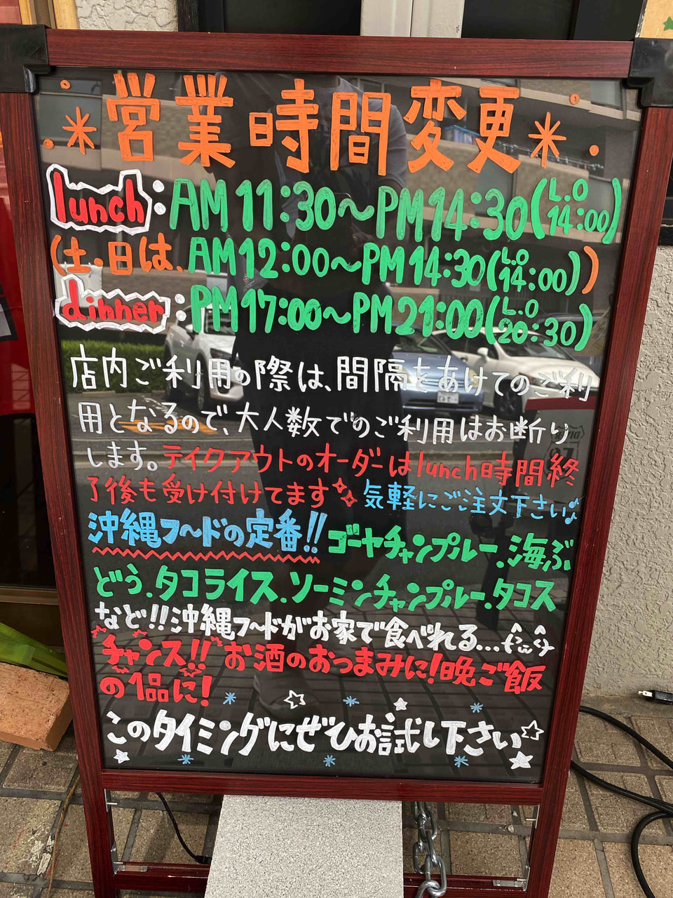 DINER58(ダイナーゴッパチ)(朝霞市)のテイクアウトメニュー
