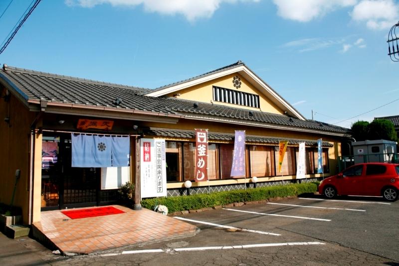 寿司割烹 堀天(新座市)のお店の外観