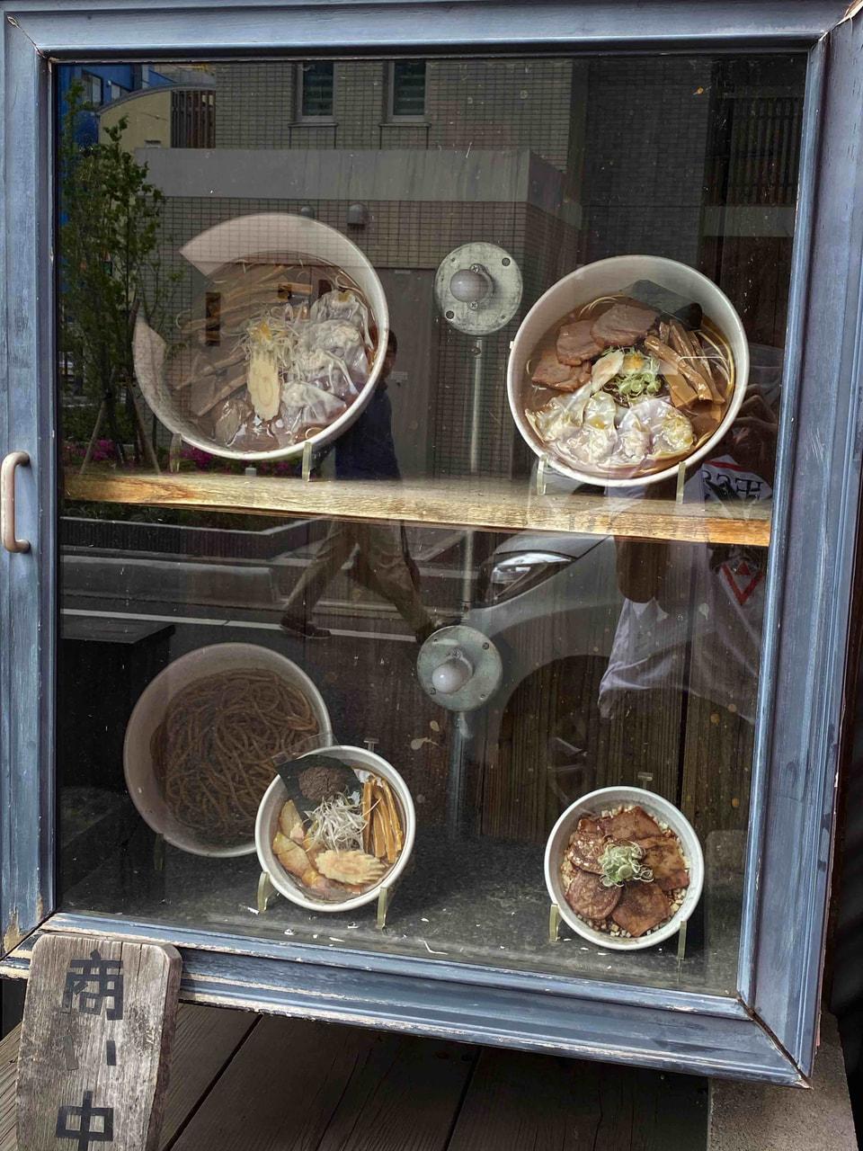 中華そば つけ麺 タナカ90(朝霞市)のテイクアウトメニュー
