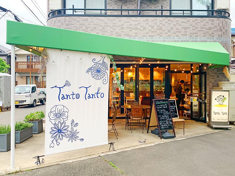 タント タント(和光市)のお店の外観