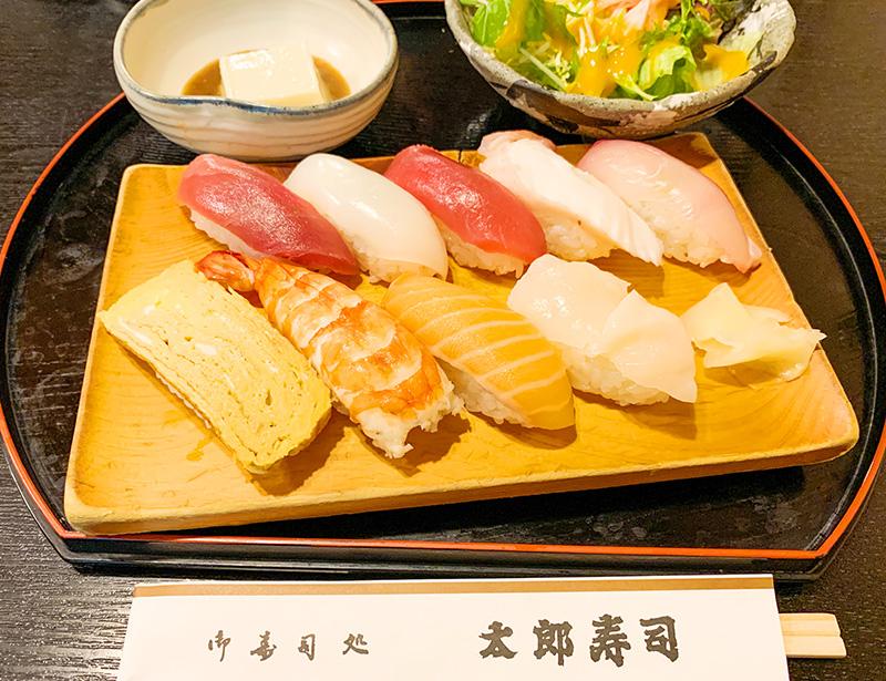 太郎寿司(和光市)のテイクアウトできるお弁当