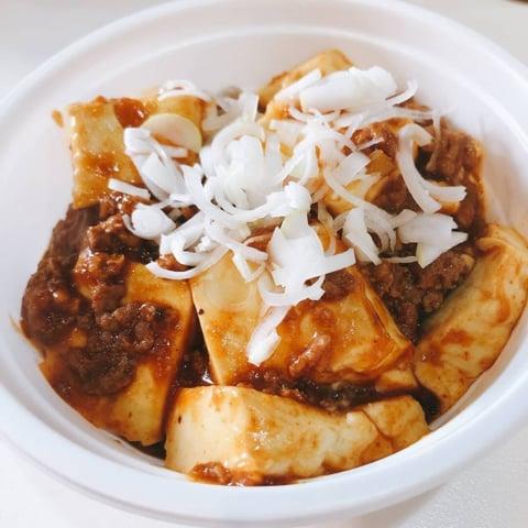Tohoku food dining  あいづのテイクアウトやみつきマーボー豆腐